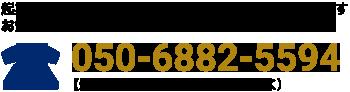 090-1816-6277